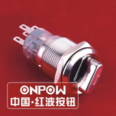 Metal selector switchMetal selector switch