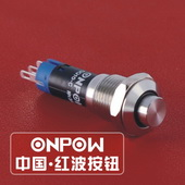 ONPOW Metal push buttonGQ10-K,Push button