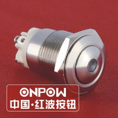 ONPOW Metal push buttonmteal push button、GQ16B