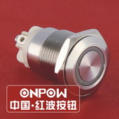 ONPOW Metal push buttonmteal push button、GQ16