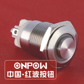 ONPOW Metal push buttonmteal push button、GQ16H