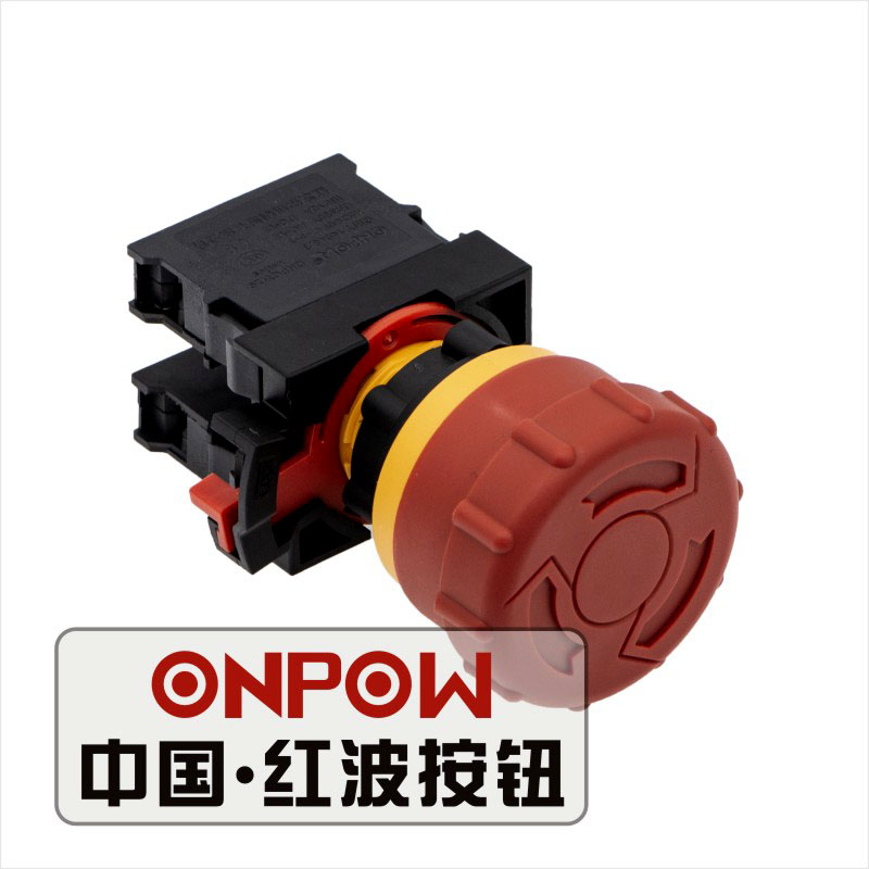 ONPOW26ONPOW26, Emergency stop switch