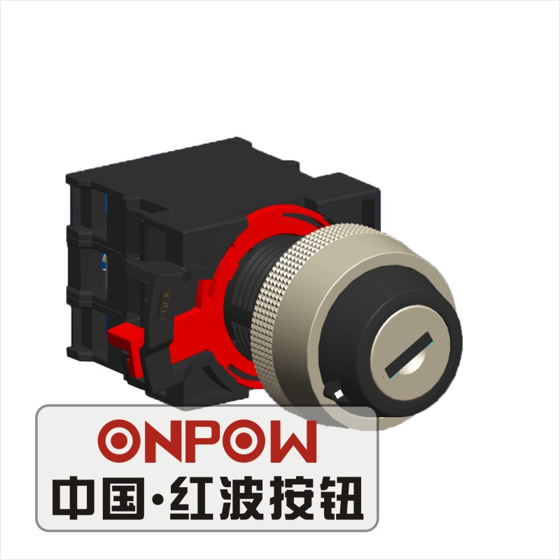 ONPOW26ONPOW26, Key lock switch